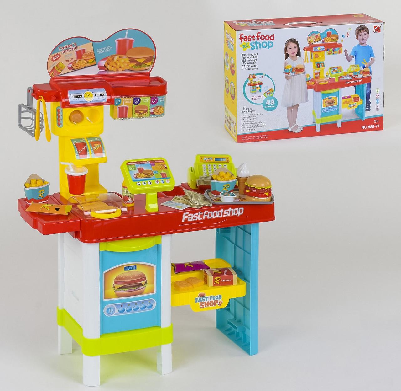 Детский игровой набор Магазин Фастфуд, 48 предметов (световые и звуковые эффекты)
