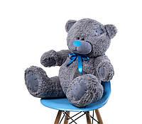 Мистер Медведь Me to You 100 см, фото 1