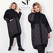 Куртка-пальто женское черное демисезонное стеганое размеры: 48-52,54-58, фото 4