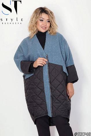 Куртка-пальто женское черное демисезонное стеганое размеры: 48-52,54-58, фото 2