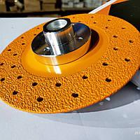 Алмазный диск Европа Multi Orang 125 *22,2мм.