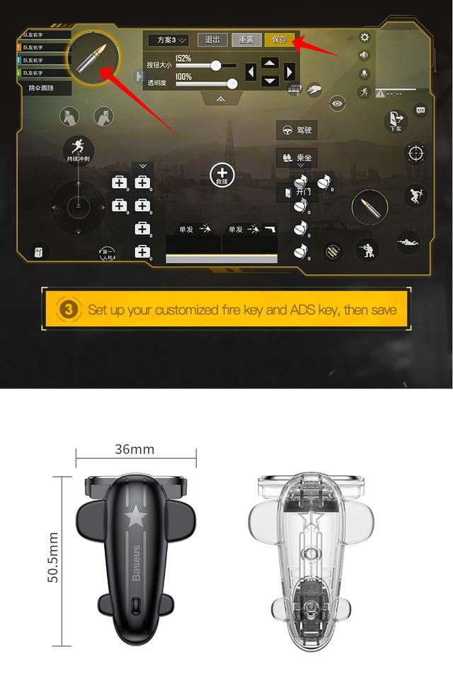 Игровой контроллер, джойстик, геймпад, триггер Baseus Shooting Game Tool ACPBCJ-01 для планшета Черный