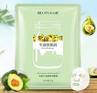 Маска для лица с экстрактом авокадо Musk Avokado Moisturizing Mask