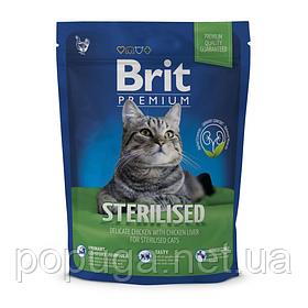 Корм Brit Premium Cat Sterilized для кастрированных котов и стерилизованных кошек КУРИЦА, 1,5 кг