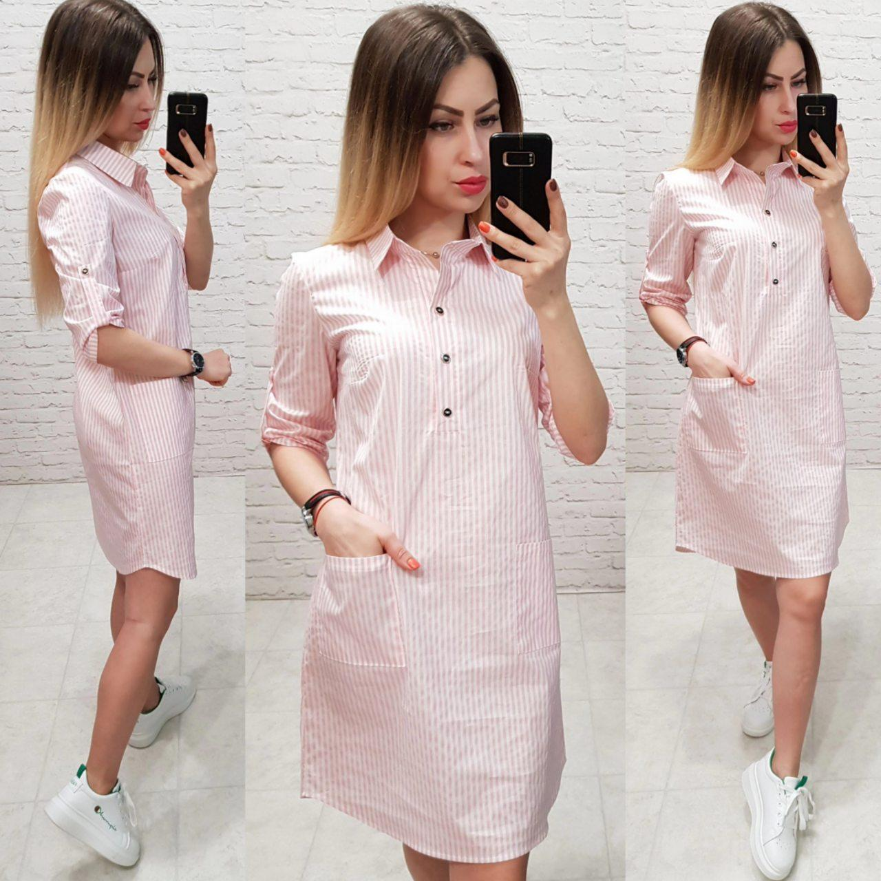 Платье - рубашка  арт. 831 белое в полоску пудра