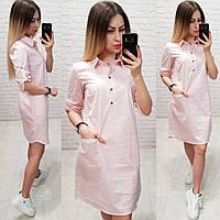 Платье - рубашка  арт. 831 белое в полоску пудра, фото 1
