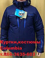 Мужские зимние куртки Columbia
