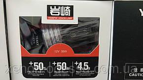 Лампа ксенон Yeaky H1 +50% 4500K (колбы APL + Philips UV), фото 2