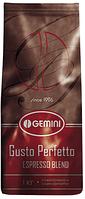 Кофе в зернах Gemini Gusto Perfetto 1 кг