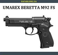 Пневматический пистолет Umarex Beretta M92 FS, фото 1