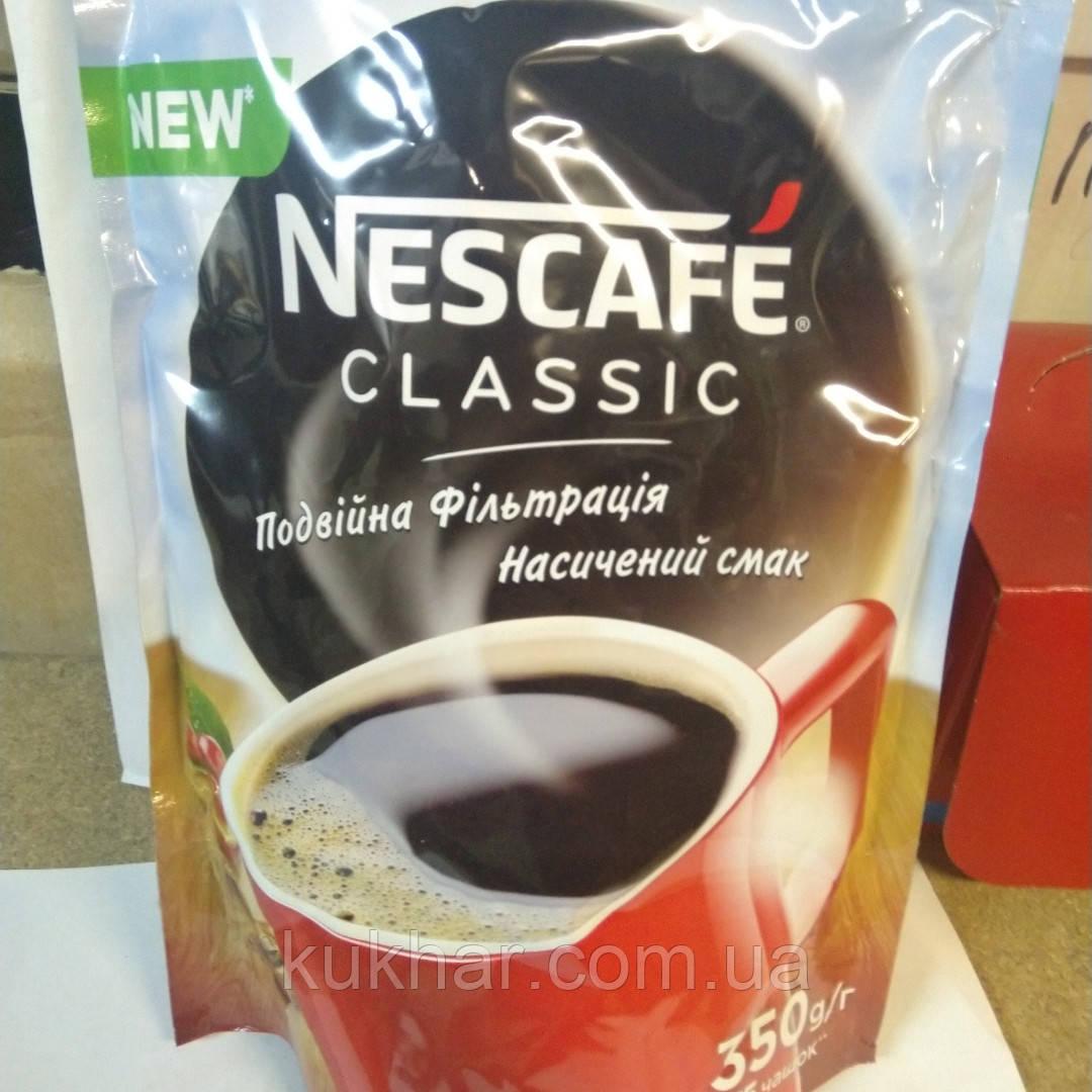 "Кава ""Nescafe"" Classic 350г"