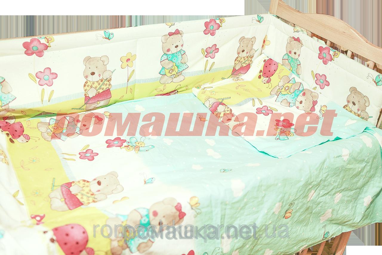 Защитные бортики защита ограждение охранка бампер для детской кроватки в на детскую кроватку манеж 1733 Бирюзо