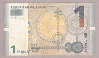 Банкнота Азербайджана 1 манат 2005 г  VF