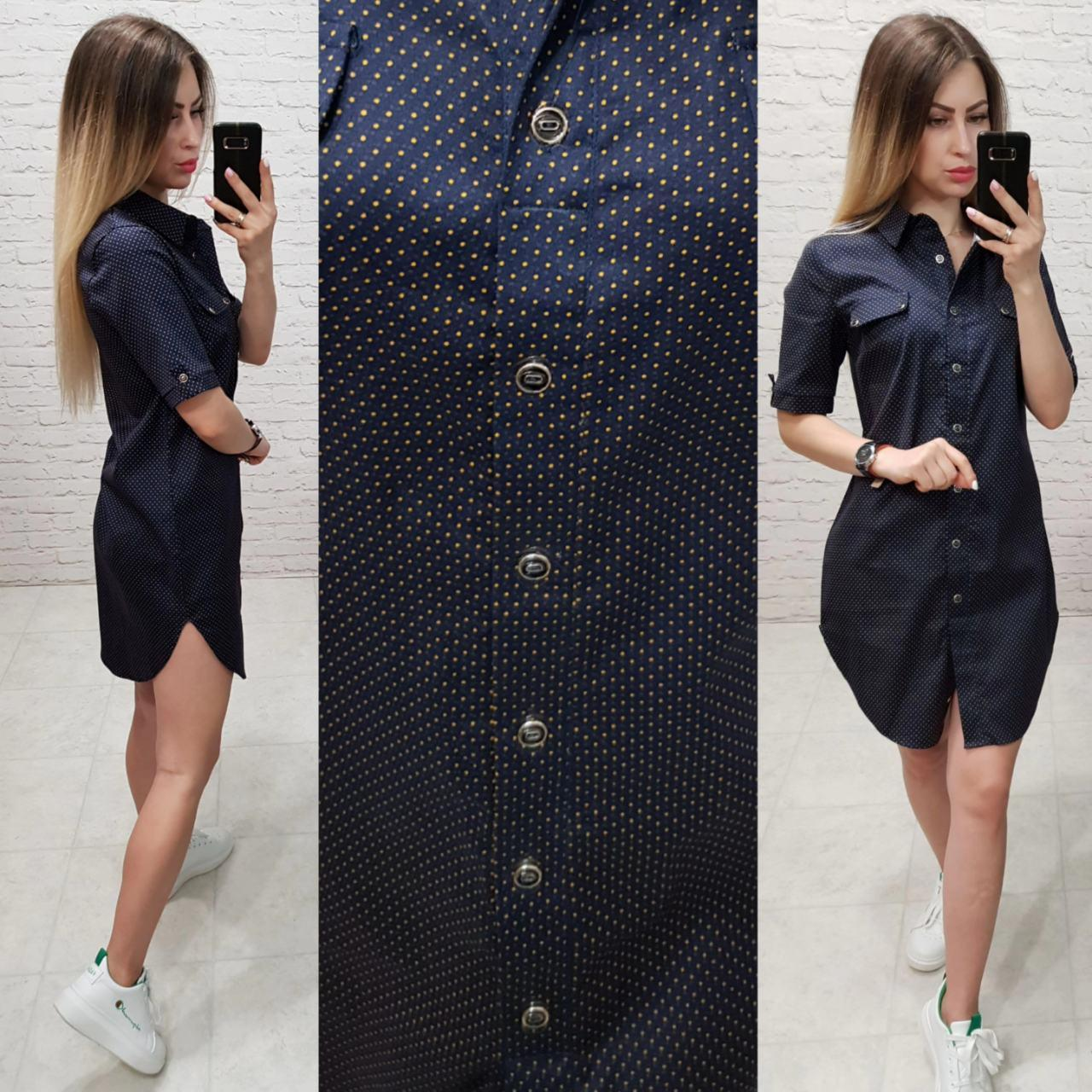 Сукня - сорочка арт. 827 синє в золотий горох