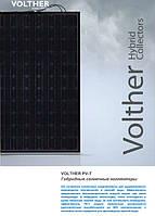 Гибридный солнечный коллектор PowerTherm 180/750