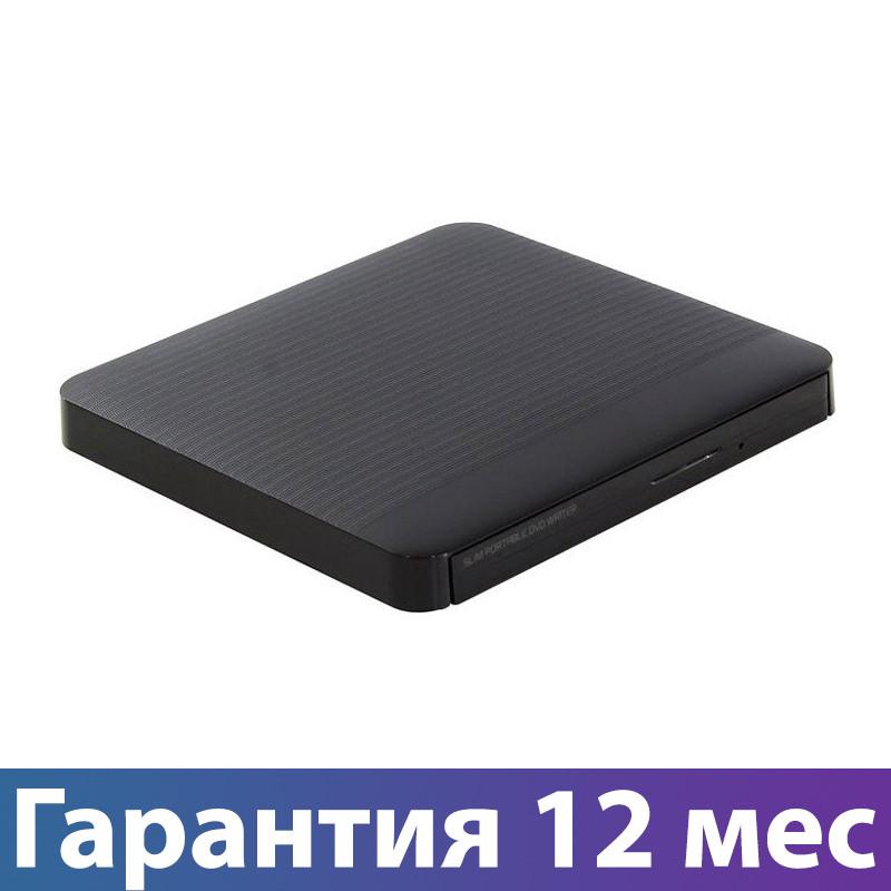 Переносной дисковод для ноутбука цена ves массажер dh 68l