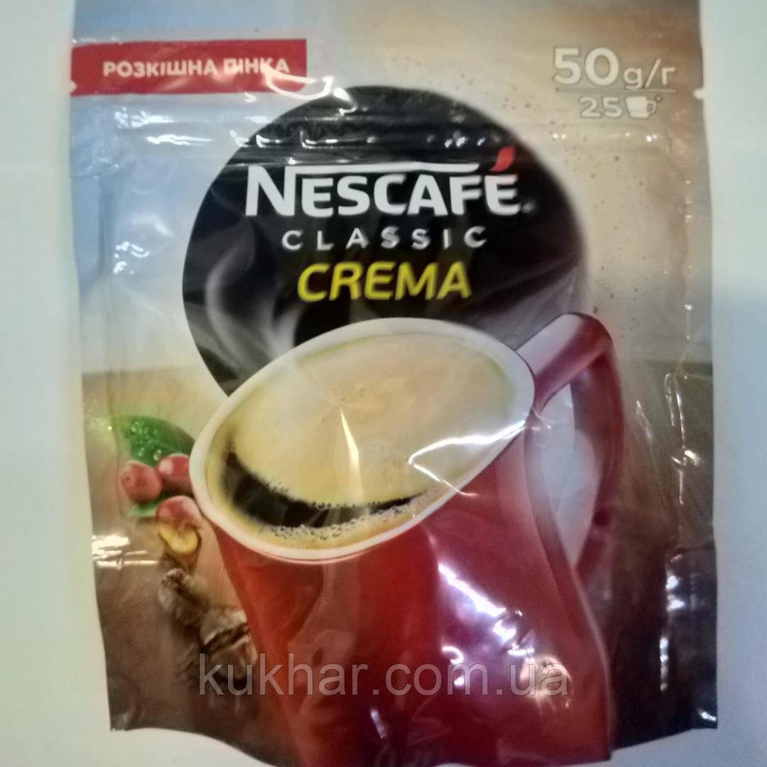 "Кава ""Nescafe"" Classic Крема 50г"