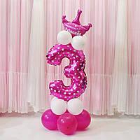 Цифра 3 из воздушных шаров на День рождение девочки + 12 шаров + корона. Высота цифры 1 метр