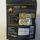 """Кава """"Nescafe"""" Espresso 60г, фото 2"""