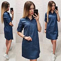 Платье-рубашка  арт. 831 цвет  темно синего джинса