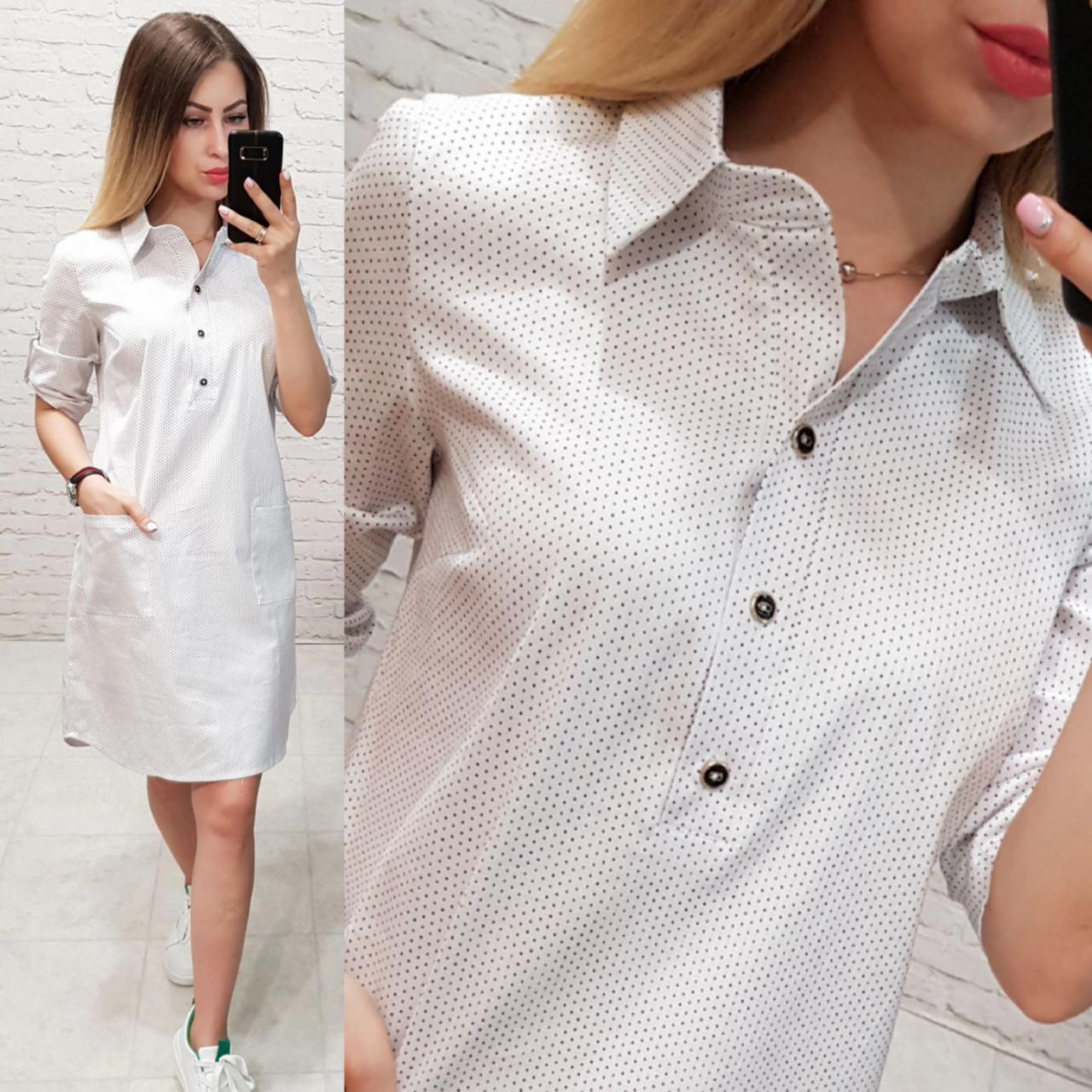 Платье-рубашка коттон  арт. 831 цвет белый в горошек
