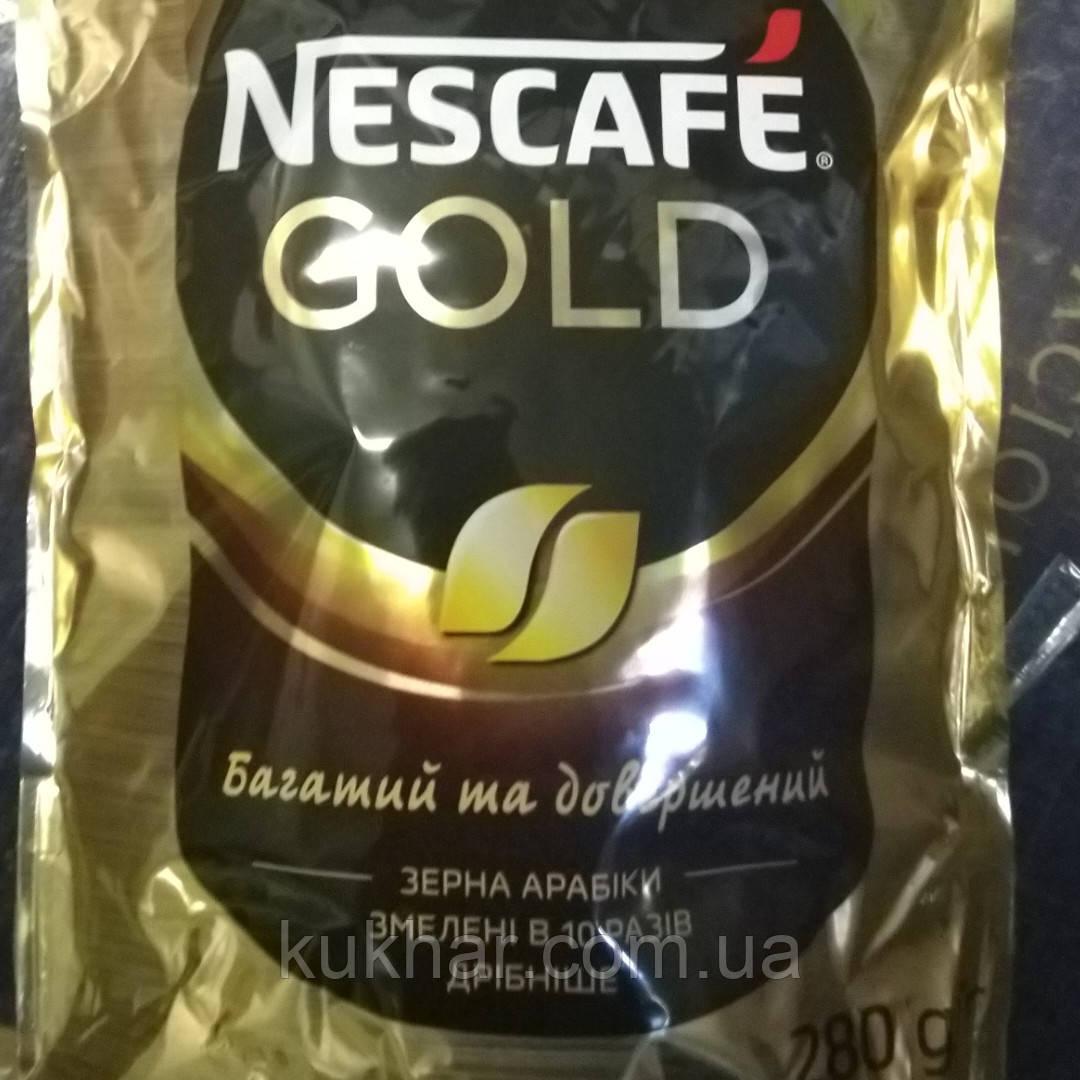 "Кава ""Nescafe"" Gold 280г"