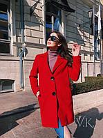 Модное женское демисезонное пальто на две пуговицы 42-46 р