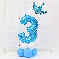 Цифра 3 из воздушных шаров на День рождение мальчика + 12 шаров + корона. Высота цифры 1 метр