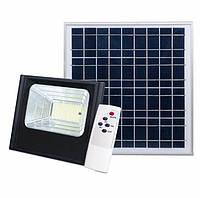 Светодиодный прожектор 60W на солнечной батарее с пультом. Фонарь солнечный 6500К