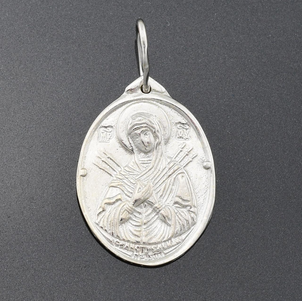 Серебряная иконка Семистрельная размер 30х17 мм вес 2.51 г