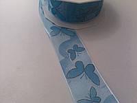 Лента органза Голубая 4 см