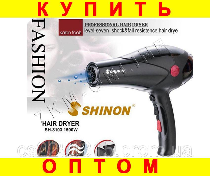 Профессиональный фен SH-8103