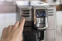 Автоматична Кофемашина Philips Series 5000 EP5365/10 Silver 1850 Вт, фото 6