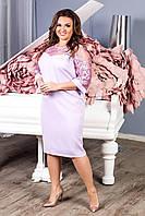 Платье нарядное арт. 132 нежно сиреневое / лиловая дымка