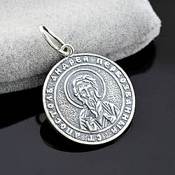 Серебряная иконка Св. апостол Андрей