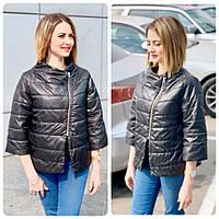 Куртка оверсайз з коротким рукавом арт. М524 чорна / чорного кольору, фото 1