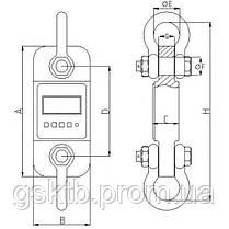 PCE-DDM5 динамометр до 5000 кг (Германия), фото 2