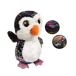 """Мягкая игрушка с пайетками """"Пингвин""""  sco"""