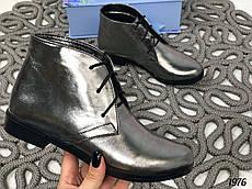 38р. Ботинки женские деми серебристые кожаные на низком ходу,демисезонные,из натуральной кожи,натуральная кожа