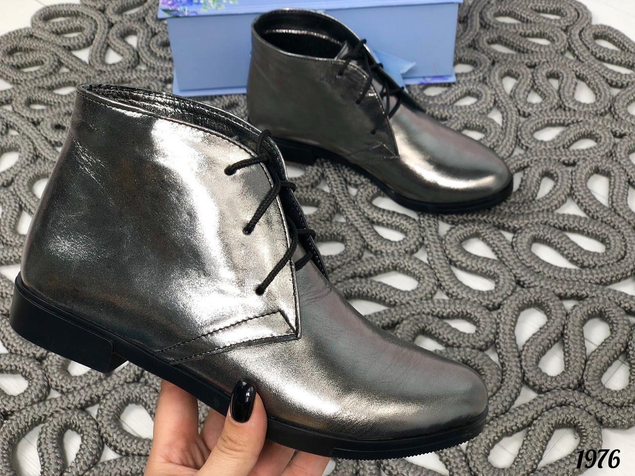 40р. Ботинки женские деми серебристые кожаные на низком ходу,демисезонные,из натуральной кожи,натуральная кожа