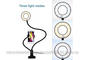 Кольцевая лампа с держателем Professional Live Stream, держатель телефона с подсветкой ,селфи-кольцо
