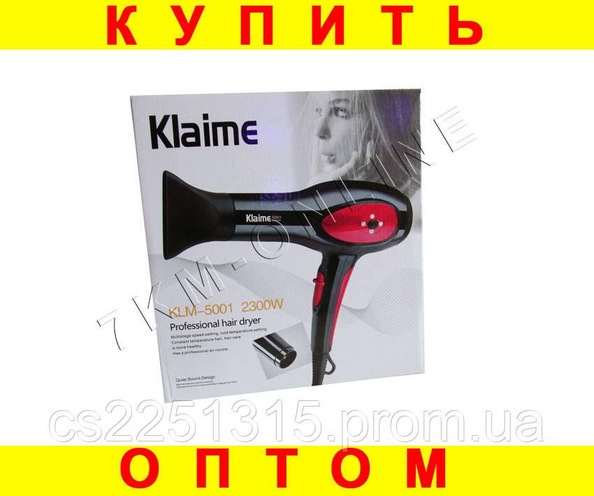 Профессиональный фен Klaime KLM-5001