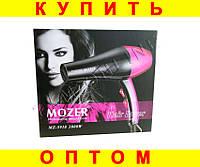 Профессиональный фен MOZER MZ-5910