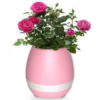 Портативный умный цветочный горшок-колонка Smart Music Flowerpot с музыкой Pink #D/S