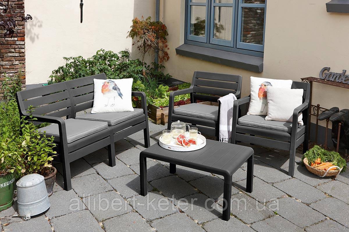 Набор садовой мебели Delano Set Graphite ( графит ) из искусственного ротанга