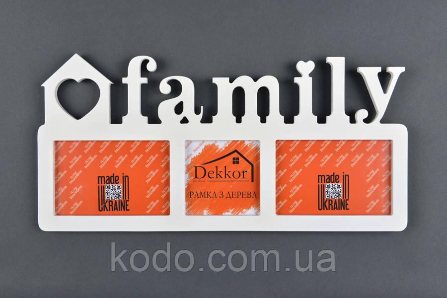 """Фоторамка мультирамка коллаж """"Family"""" из Дерева на 3 фото 10х15 см"""