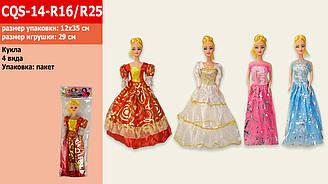 """Лялька (кукла) типу """"Барби"""" CQS-14-R16/R25 (120шт/3) 4 види, в пакеті 35*12 см"""