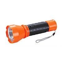 Классический фонарь YAJIA YJ-0922