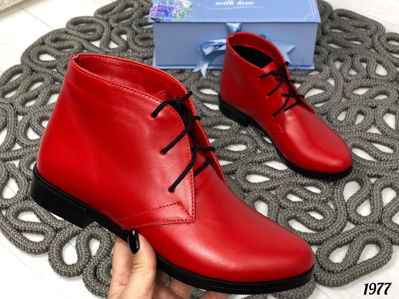40 р. Ботинки женские деми красные кожаные на низком ходу,демисезонные,из натуральной кожи,натуральная кожа