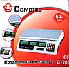 Весы торговые Domotec DT-50 (батарея 6в)